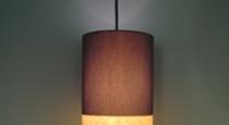 wenge veneer banded pendant light